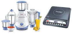 Prestige Iris(750 Watt) Mixer Grinder + Prestige PIC 20 1200 Watt Induction Cooktop with Push Button (Black)