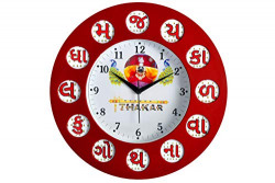 SONIC Plastic Analog Round Designer Wall Clock (Red_12 Inch X 12 Inch)