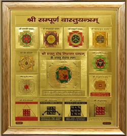 Saf Golden Foil ' Sampoorn Vastu Yantra ' Print Framed Painting Set Of 1 For Home Decoration - Size 30 X 2 X 30 Cm
