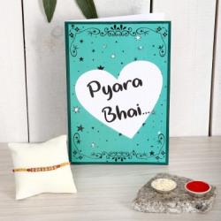 Flipkart SmartBuy Designer Chawal Roli Pack, Rakhi, Greeting Card  Set(1 Rakhi, 1 Greeting Card, Roli, Chawal)