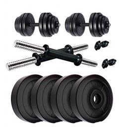 Koxtons - Home Gym & Fitness Kit 8 KG