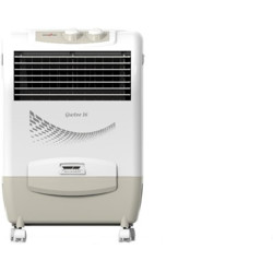 Kenstar 16 L Room/Personal Air Cooler(Golden Yellow & White, GUSTEE 16)