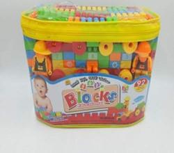 Brunte Expert Building Blocks for Kids, Educational Game Let Your Kid Make Everything He/She Dreams of. Improves Logical