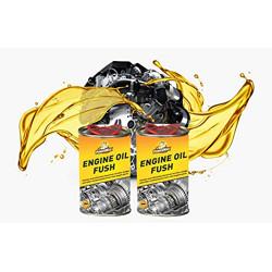 PowerMax Car Engine Oil Flush (Pack of 2)