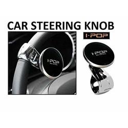 shopnotch Car Steering Knob Steering Wheel Spinner (I-POP) for Swift Dzire New