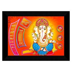 SAF Ganesha Multi-Effect UV Textured Home Decorative Gift Item Framed Painting 10 Inch X 13 Inch SANFK30864