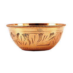 Indian Art Villa Embossed Floral Design Brass Chutney Bowl Katori, Tableware, 220 ML