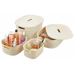 Amazon Brand - Solimo 4 Piece Plastic Storage Basket Set with Lids (1 S, 1M, 1L, 1 XL with 2 lids), Beige