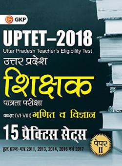 UPTET 2018 - Paper II Class VI  VIII 2018 - Mathematics & Science - 15 Practice Sets